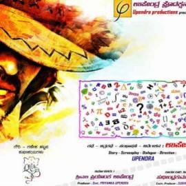 Uppi2 Movie Review